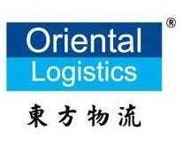 Quik X Transportation Tracking Online